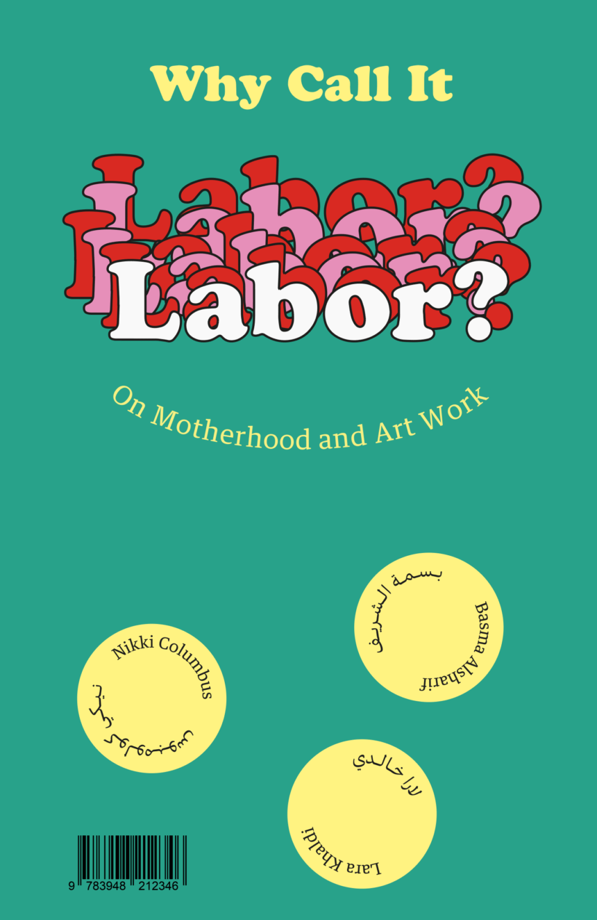 Why Call it Labor?