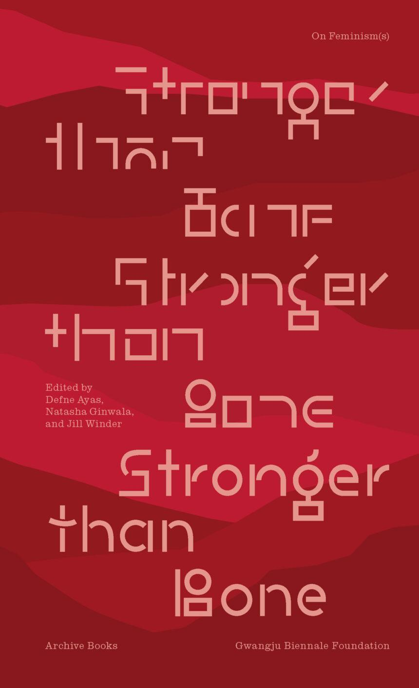 Stronger Than Bone